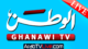 Al Watan Ghanawi
